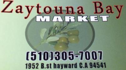 zaytouna bay2